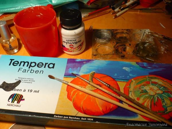Темпера и акриловые краски