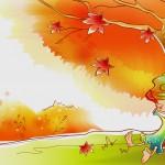 Осенняя адаптация